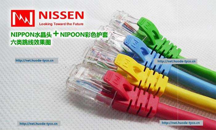 日线NISSEN高端六类非屏蔽网络线