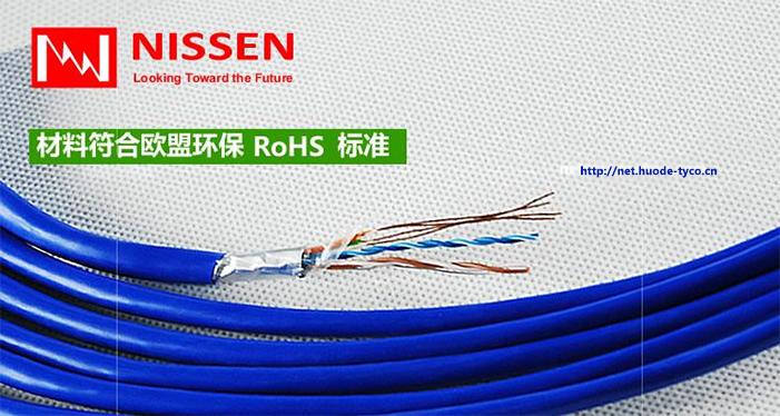 日线NISSEN高端网络线