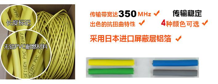 高端六类屏蔽网络线